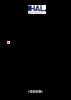 Document dans Hal - URL